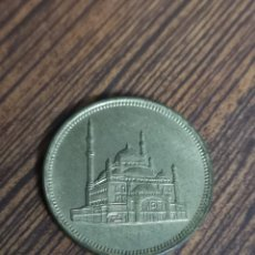 Monedas antiguas de Asia: MO97. MONEDA INTERNACIONAL. Lote 219098768