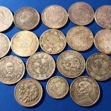 Monnaies anciennes d'Asie: LOTE – 17 MONEDAS CHINA A CATALOGAR. Lote 232232070