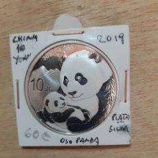 Monedas antiguas de Asia: 10 YUAN. CHINA. 2019. PLATA. SILVER. Lote 219273447