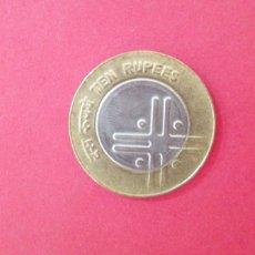 Monedas antiguas de Asia: 10 RUPIAS DE INDIA 2006. Lote 219288485