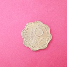 Monedas antiguas de Asia: 10 CENTS DE SRI LANKA 1975. Lote 219289023