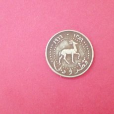 Monedas antiguas de Asia: 5 DIRHAM DE QATAR Y DUBAI 1966. Lote 219289682