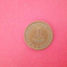 Monedas antiguas de Asia: 1 TANGA DE INDIA PORTUGUESA 1952. Lote 219295078