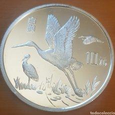 Monete antiche di Asia: 10 YUAN. CHINA 1992. PLATA 925 PROOF.. Lote 219920598
