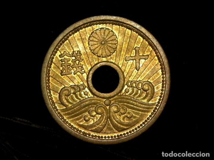 Monedas antiguas de Asia: 10 sen 1938 Japón era Showa (A8) UNC- - Foto 2 - 219962640