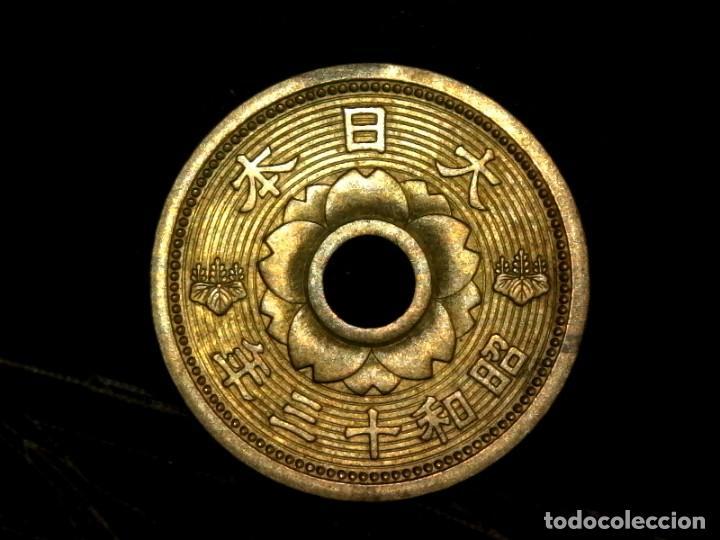 10 SEN 1938 JAPÓN ERA SHOWA (B2) UNC (Numismática - Extranjeras - Asia)