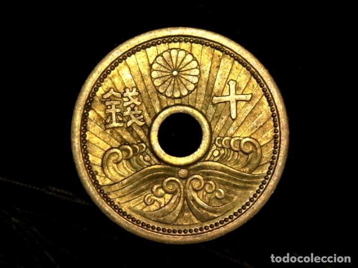 Monedas antiguas de Asia: 10 sen 1938 Japón era Showa (B2) UNC - Foto 2 - 219962992