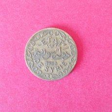Monedas antiguas de Asia: 5 PIASTRAS DE SIRIA 1933. Lote 220082530