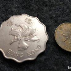Monedas antiguas de Asia: LOTE DE 2 MONEDAS DE HONG KONG (122). Lote 220381311
