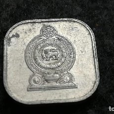 Monedas antiguas de Asia: MONEDA DE SRI LANKA (127). Lote 220381531
