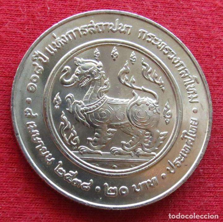 TAILAND THAILAND 20 BAHT 1994 KM# 300 MINISTERIO DE DEFENSA (Numismática - Extranjeras - Asia)