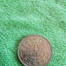 Monedas antiguas de Asia: UNA RUPIA NEPALI. Lote 221355537