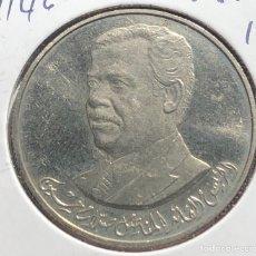 Monedas antiguas de Asia: IRAK KM146. 250 FILS 1980 CONMEMORATIVA SADAM HUSSEIN. Lote 222153957