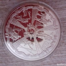 Monedas antiguas de Asia: MONEDA 100 GR PLATA 2015 ,70 AÑOS VICTORIA RUSA. Lote 222162555