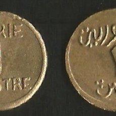 Monedas antiguas de Asia: SIRIA - PIASTRA - 1941 - 2ª GUERRA - BRONCE. Lote 222359741