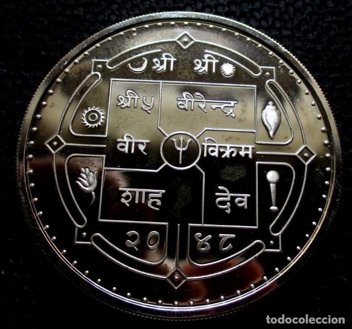 Monedas antiguas de Asia: NEPAL 500 RUPIAS 1992 -JJOO Invierno -Albertville-92- -PLATA- - Foto 2 - 222478607