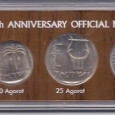 Monedas antiguas de Asia: ISRAEL 1978 MINT OFICIAL SET 30 ANIVERSARIO DE ISRAEL. Lote 222587407