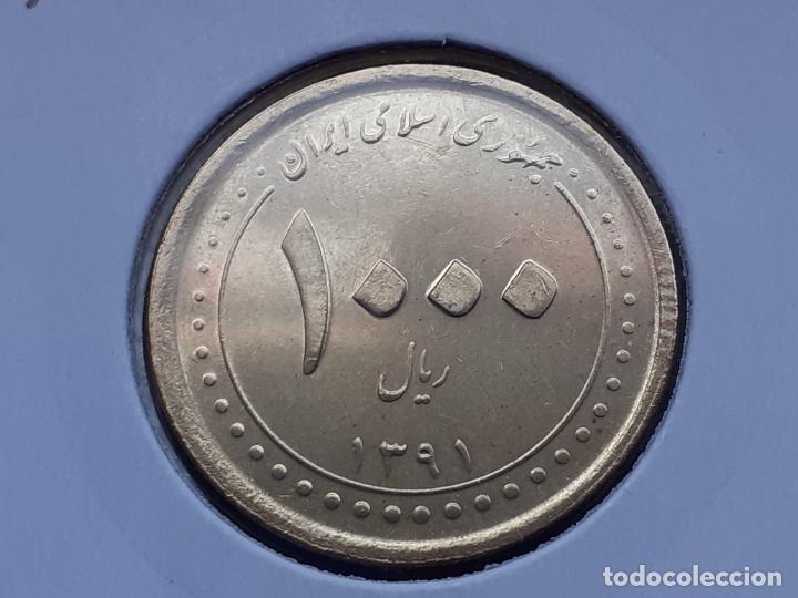IRAN 1000 RIALES 2012 (SIN CIRCULAR) (Numismática - Extranjeras - Asia)