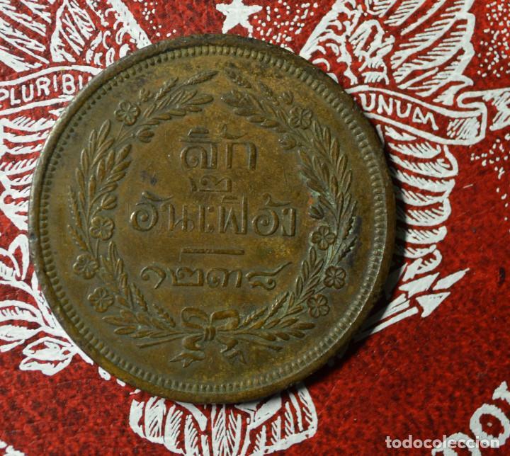 RARISIMA MONEDA - 4 ATT - TAILANDIA - EBC (Numismática - Extranjeras - Asia)