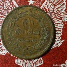 Monedas antiguas de Asia: RARISIMA MONEDA - 4 ATT - TAILANDIA - EBC. Lote 223306282