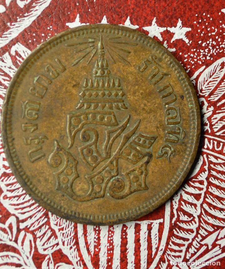 Monedas antiguas de Asia: RARISIMA MONEDA - 4 ATT - TAILANDIA - EBC - Foto 2 - 223306282