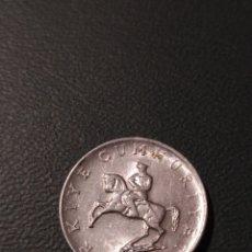 Monedas antiguas de Asia: 5 LIRAS 1983 TURQUÍA KM#949.2. Lote 223602940