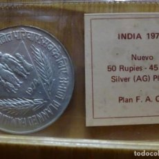 Monedas antiguas de Asia: 50 RUPIES PLATA.INDIA 1974.PLAN FAO.. Lote 246453180
