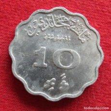 Monnaies anciennes d'Asie: MALDIVAS 10 LAARI 1979. Lote 223870805