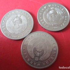 Monedas antiguas de Asia: SERIE DE 3 MONEDAS DE URBEKISTAN. Lote 40809406