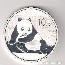 Monnaies anciennes d'Asie: MONEDA DE 10 YUAN (ONZA) DE CHINA DE 2015. SERIE OSO PANDA. PLATA. PROOF. (ME205). Lote 224061780