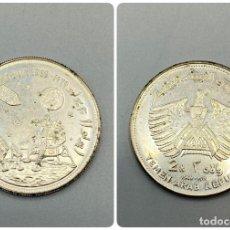 Monedas antiguas de Asia: MONEDA. YEMEN. 2 RIYALS DE PLATA DE 1969. APOLO II. VER FOTOS.. Lote 224150871