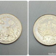 Monedas antiguas de Asia: MONEDA. YEMEN. 2 RIYALS DE PLATA DE 1969. APOLO II. VER FOTOS.. Lote 224150926