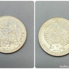 Monedas antiguas de Asia: MONEDA. YEMEN. 2 RIYALS DE PLATA DE 1969. APOLO II. VER FOTOS.. Lote 224150962