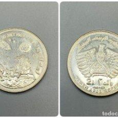 Monedas antiguas de Asia: MONEDA. YEMEN. 2 RIYALS DE PLATA DE 1969. APOLO II. VER FOTOS.. Lote 224151002