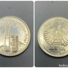 Monedas antiguas de Asia: MONEDA. YEMEN. 2 RIYALS DE PLATA DE 1969. APOLO II. VER FOTOS.. Lote 224151840