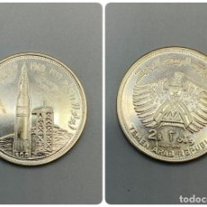 Monedas antiguas de Asia: MONEDA. YEMEN. 2 RIYALS DE PLATA DE 1969. APOLO II EN CABO KENNEDY. VER FOTOS.. Lote 224151863
