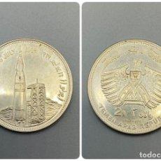 Monedas antiguas de Asia: MONEDA. YEMEN. 2 RIYALS DE PLATA DE 1969. APOLO II EN CABO KENNEDY. VER FOTOS.. Lote 224151951