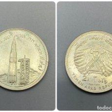 Monedas antiguas de Asia: MONEDA. YEMEN. 2 RIYALS DE PLATA DE 1969. APOLO II EN CABO KENNEDY. VER FOTOS.. Lote 224152001