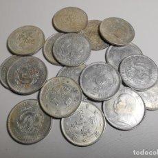 Monedas antiguas de Asia: DOLAR CHINO-17 PIEZAS VARIOS MODELOS Y AÑOS. Lote 224290780