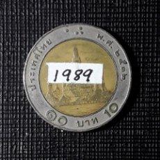 Monedas antiguas de Asia: TAILANDIA 10 BAHTS 1989 Y227. Lote 224439130