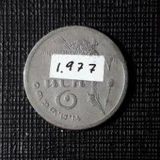 Monedas antiguas de Asia: TAILANDIA 1 BAHT 1977 Y100. Lote 224439430