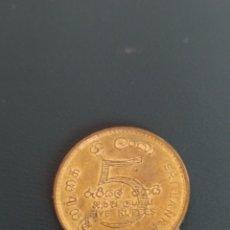 Monedas antiguas de Asia: 5 RUPIA 2011 SRI LANKA KM#148.A. Lote 224616265