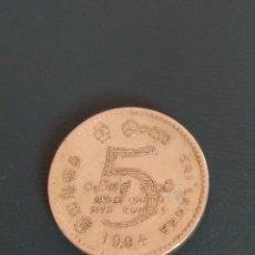 Monedas antiguas de Asia: 5 RUPIA 1994 SRI LANKA KM#148. Lote 224616433