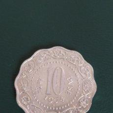 Monedas antiguas de Asia: 10 PAISE 1974 INDIA KM#27.1. Lote 224618322