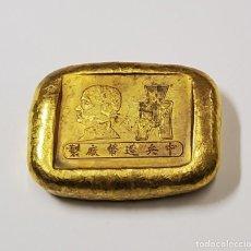 Monedas antiguas de Asia: RARISIMA MONEDA-LINGOTE COBRE DORADO REPUBLICA CHINA DE YUNNAN 20 CENTIMOS DEL AÑO 1908. Lote 245464815