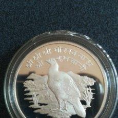 Monedas antiguas de Asia: 25 RUPII 1974 NEPAL PLATA PROOF TIRADA MUY LIMITADA. Lote 225298410