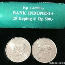 Monnaies anciennes d'Asie: MONEDA DE INDONESIA 500 RUPIAS 2003 DE CARTUCHO S/C. Lote 225612040