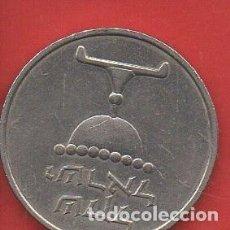 Monedas antiguas de Asia: ISRAEL, 1 SHEQEL 1981, BC. Lote 226211370