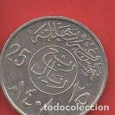 Monedas antiguas de Asia: ARABIA SAUDÍ, 25 HALALÁS 1987, BC. Lote 226746735