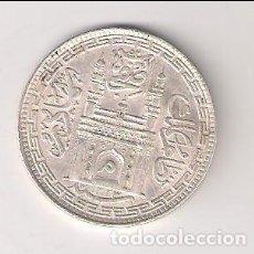 Monnaies anciennes d'Asie: MONEDA DE 1 RUPIA DE INDIA (HYDERABAD) DE 1905. PLATA. MBC. WORLD COINS-Y#40.1 (ME348). Lote 227214845